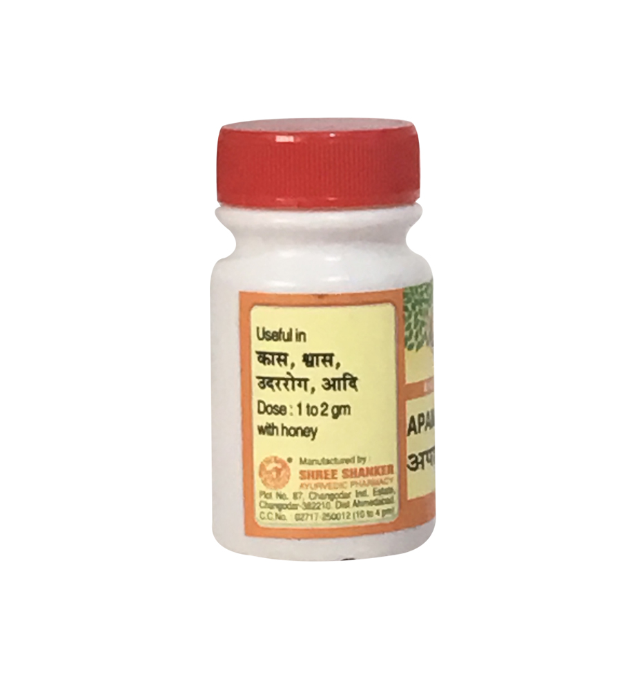 diabetes swarnprabha vati